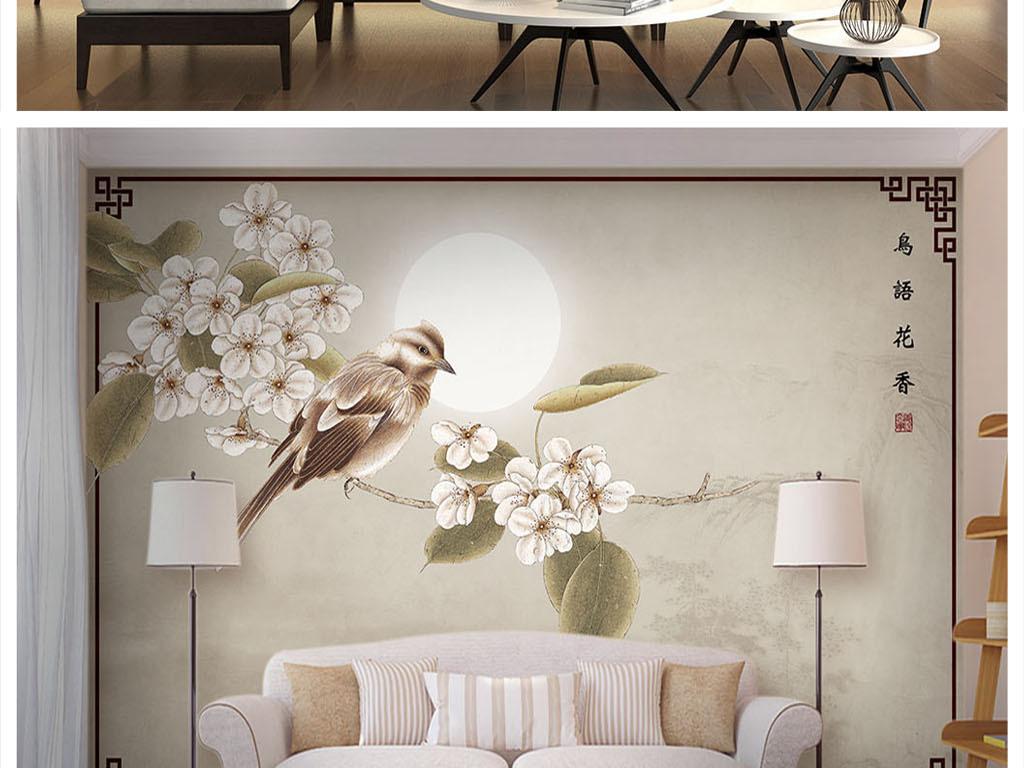 新中式手绘鸟语花香图沙发电视背景墙