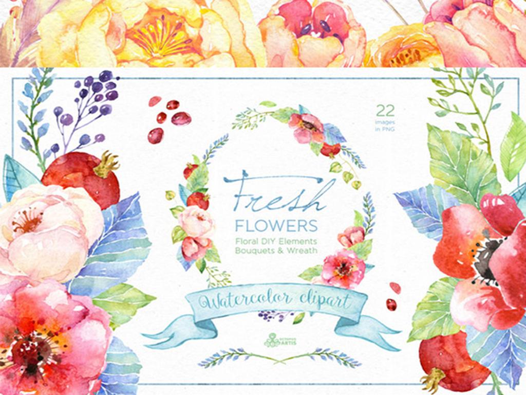 手绘水彩花卉花朵复古森系植物图案树叶树枝粉嫩花朵婚礼请帖png