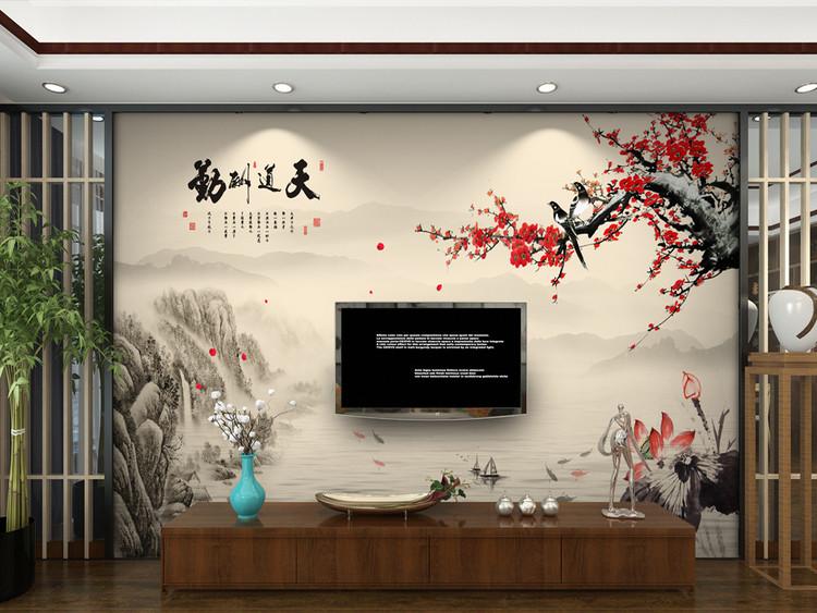 中式水墨梅花山水电视背景墙天道酬勤装饰画