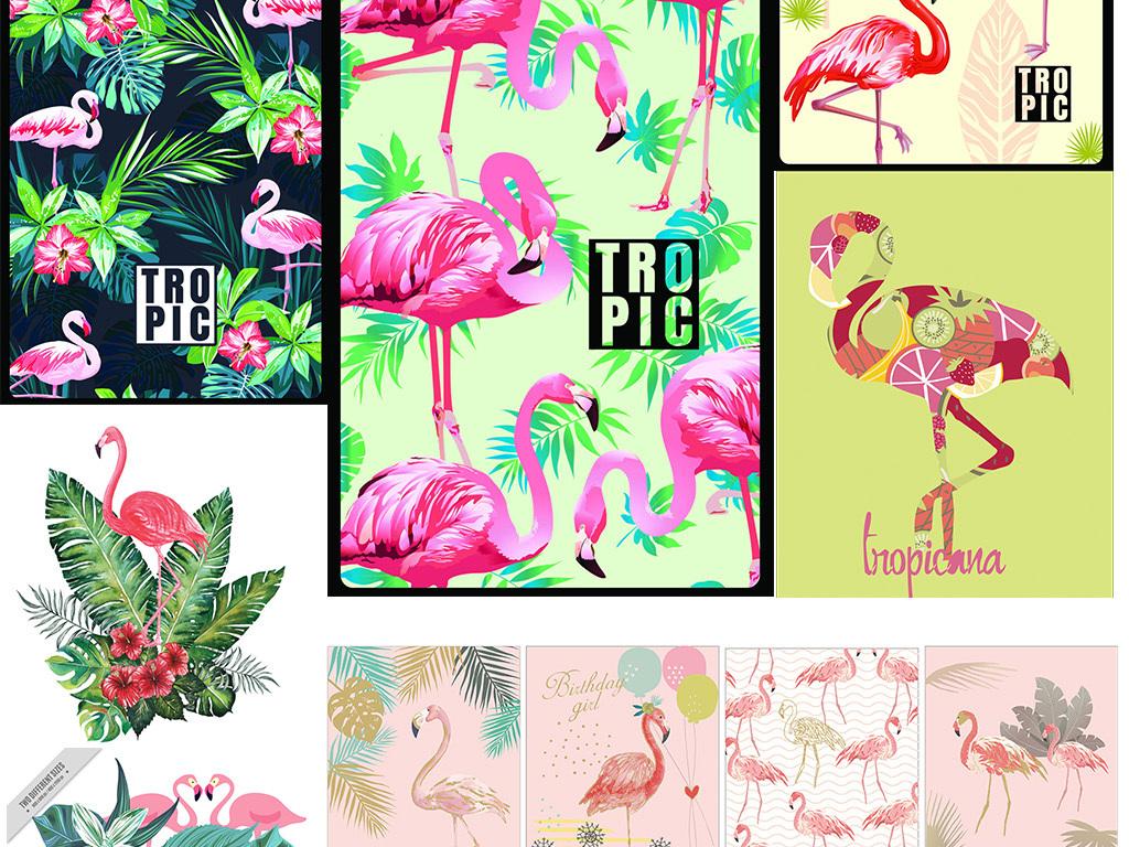 森系小清新卡通火烈鸟素材水墨手绘彩绘风格矢量高清素材