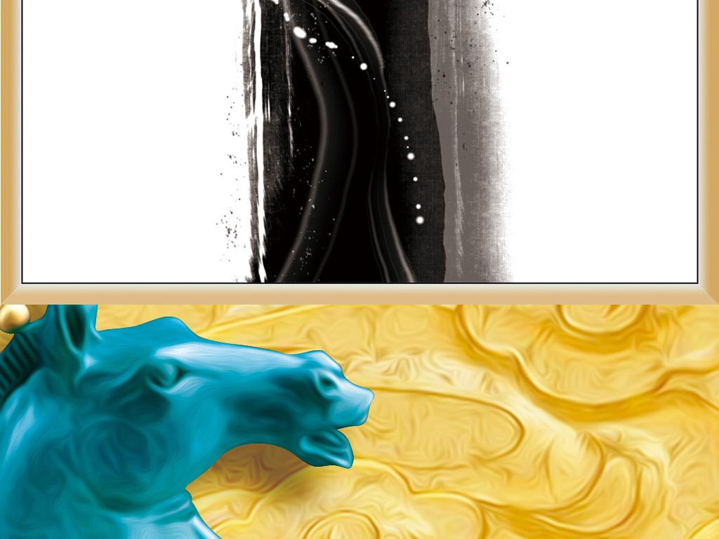 新中式水墨印象3d立体雕塑古马祥云装饰画图片