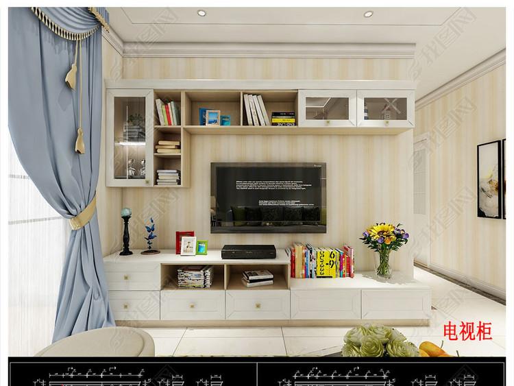 全屋定制柜类家具CAD带彩图