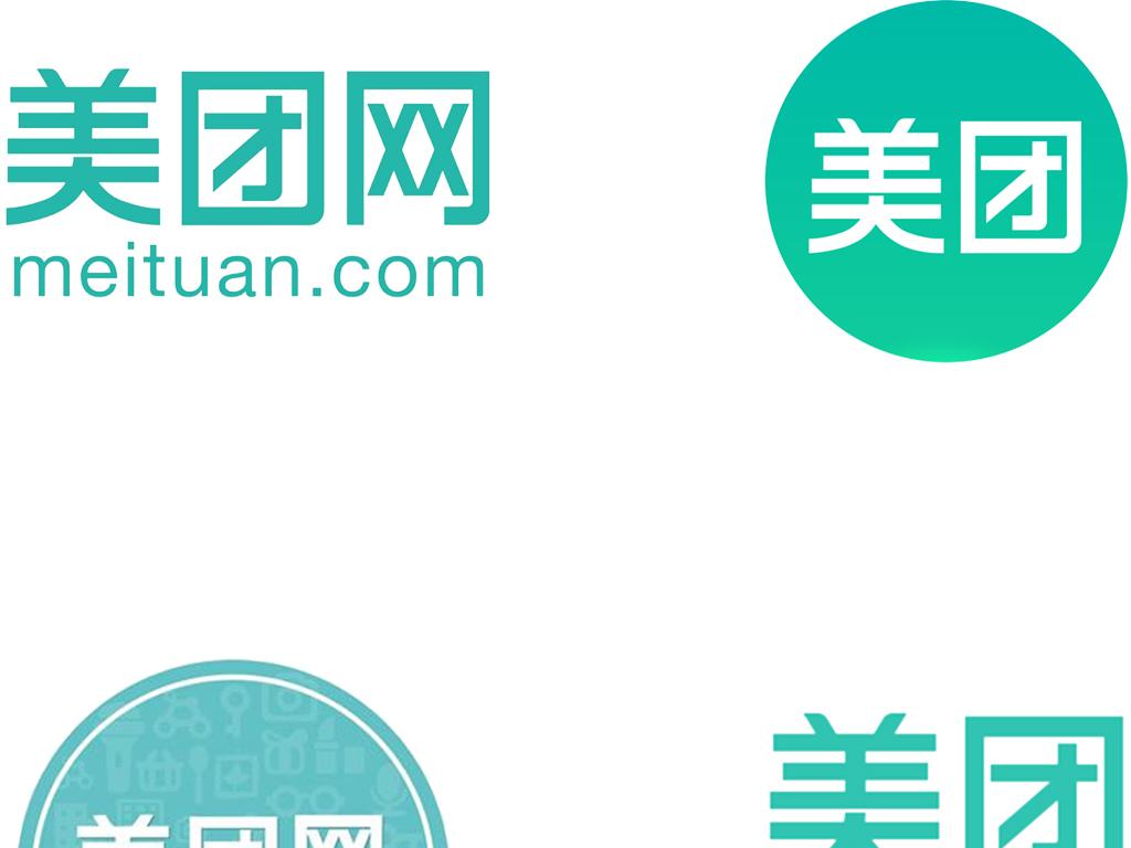 美团外卖logo集合图片