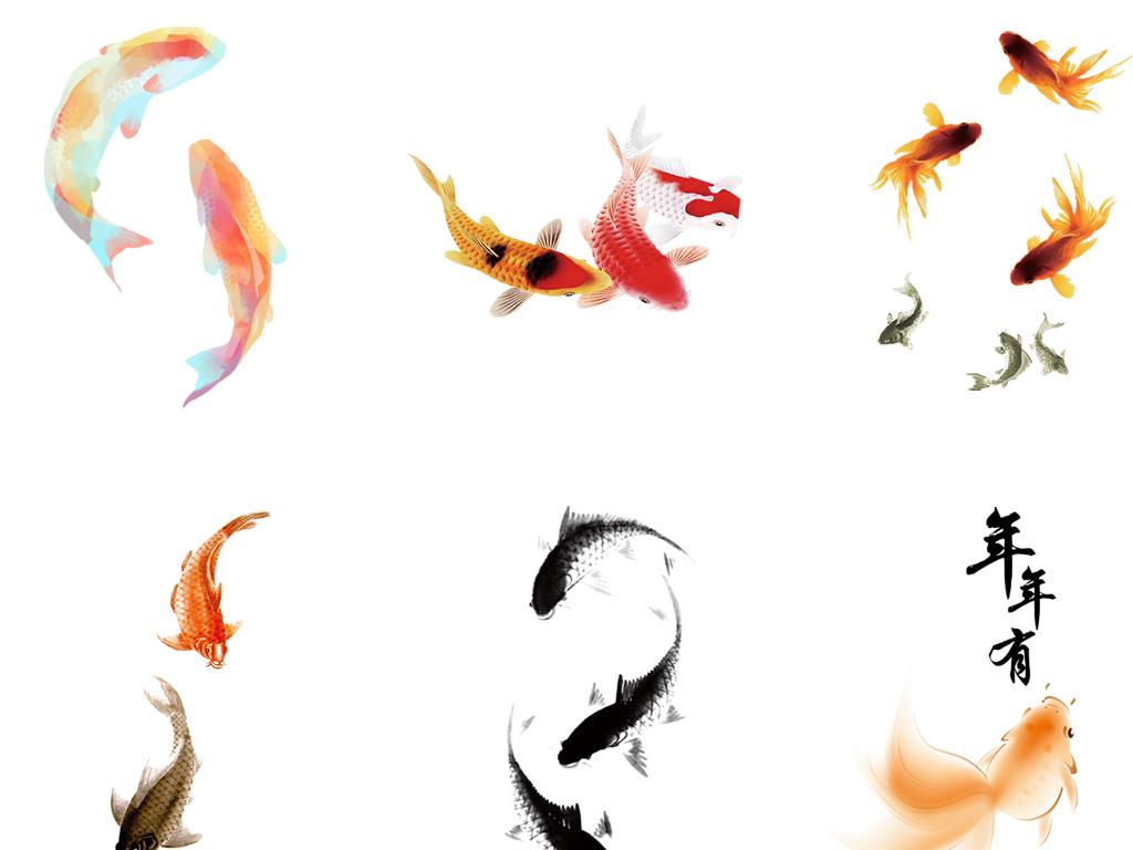 中国风锦鲤鲤鱼背景元素png免抠素材