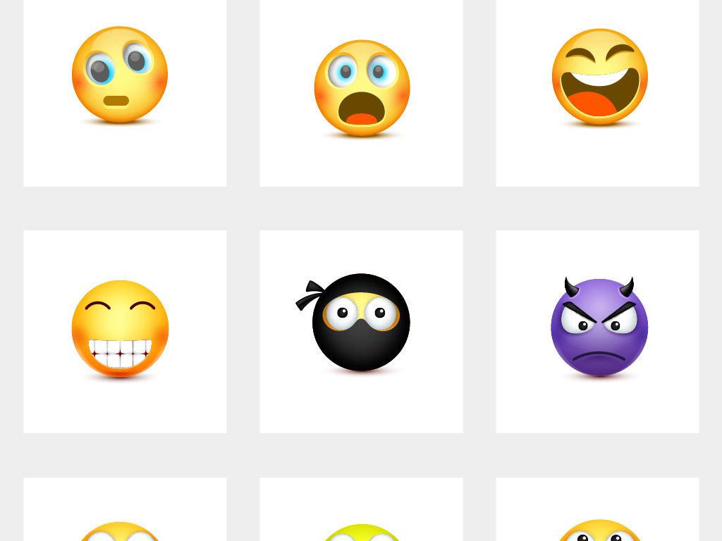 互联网聊天表情元素图片素材_ai模板下载(5.96mb)_符图片