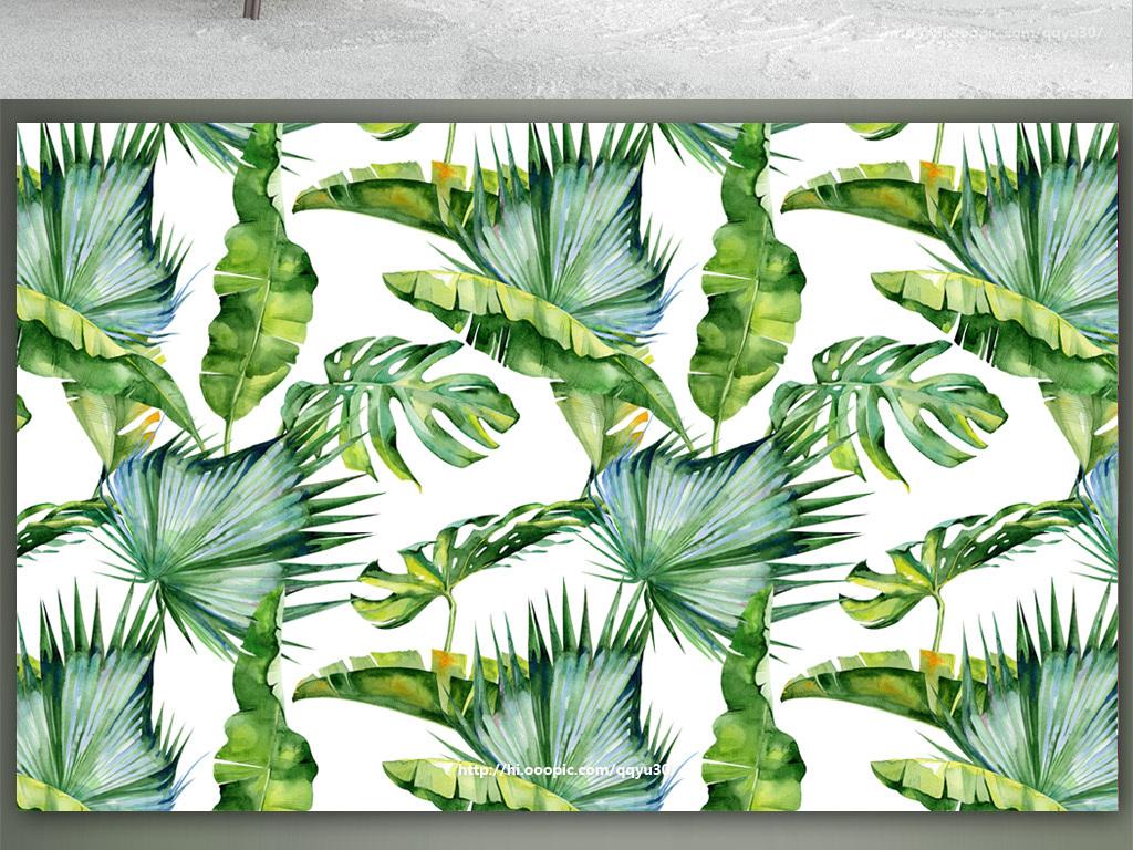 北欧植物叶子手绘背景墙