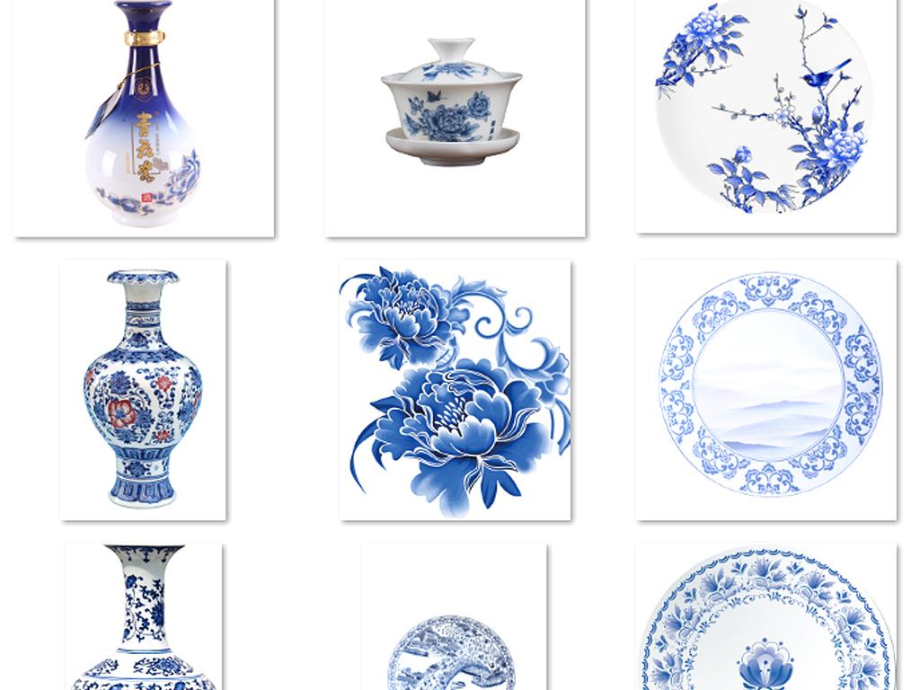 中国风青花瓷花纹边框元素png免扣素材