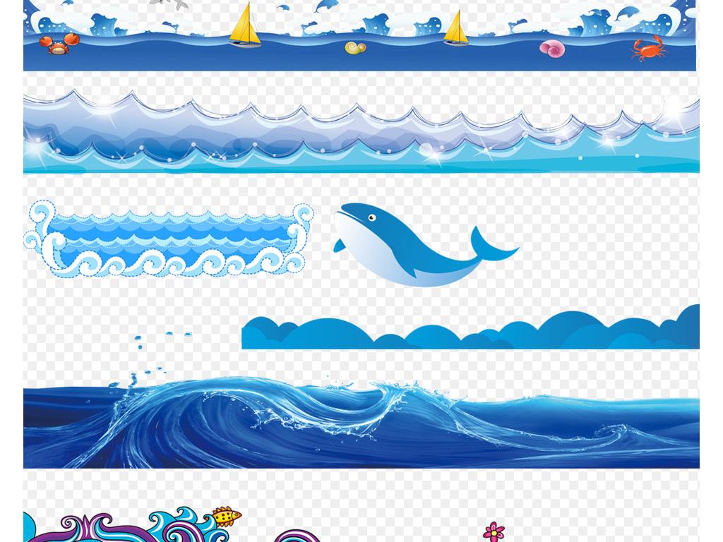 卡通手绘海浪波纹波浪边框png免扣素材