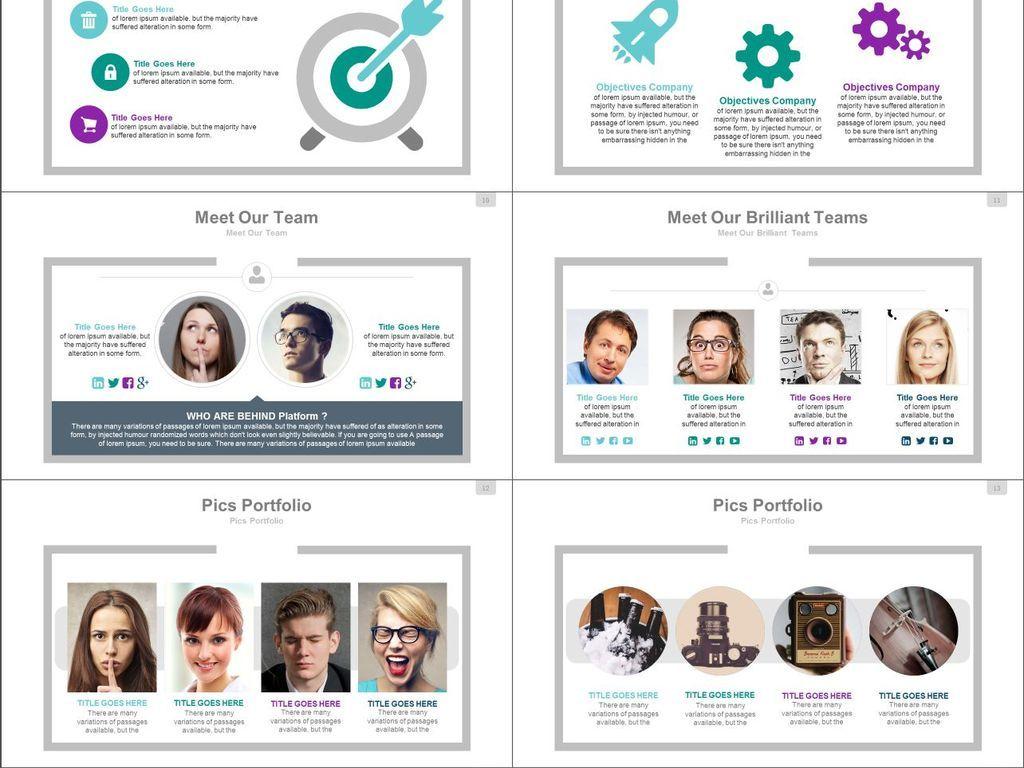 团队介绍金融销售市场营销汇报ppt模版图片