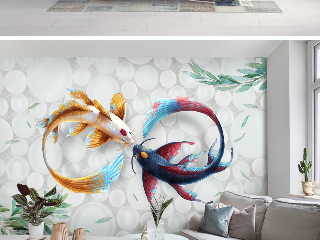 新中式手绘现代时尚水彩锦鲤鱼壁画背景墙