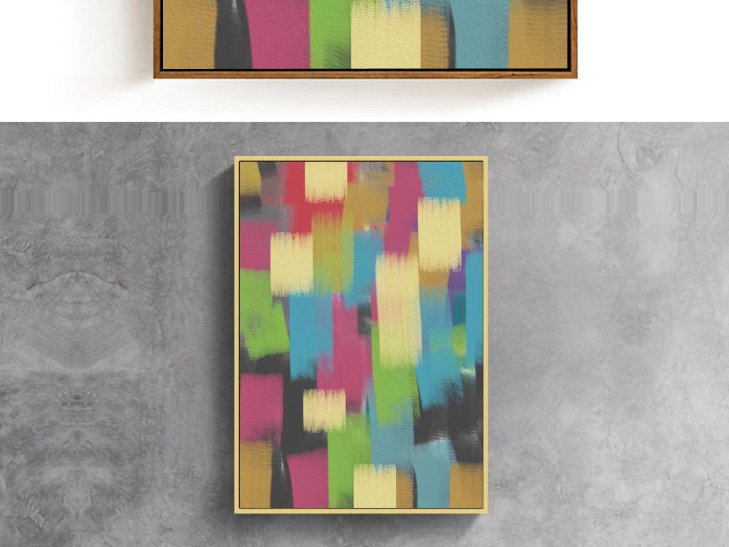 现代手绘抽象艺术装饰画色块涂鸦无框画