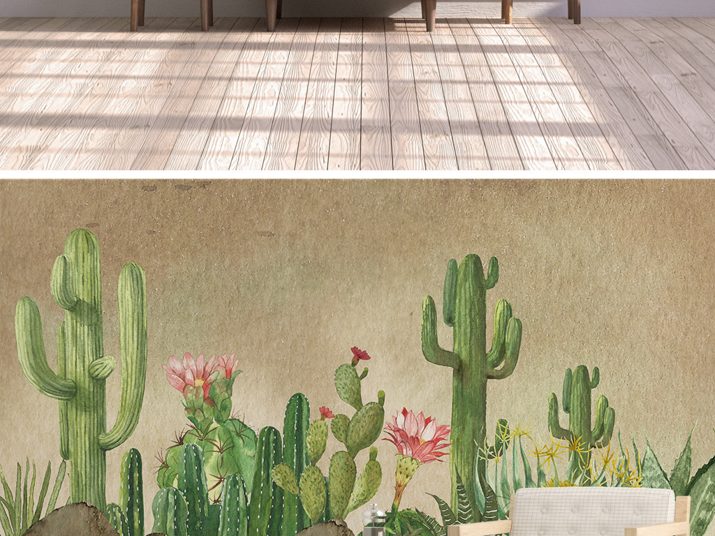 现代简约手绘植物仙人掌壁纸背景墙