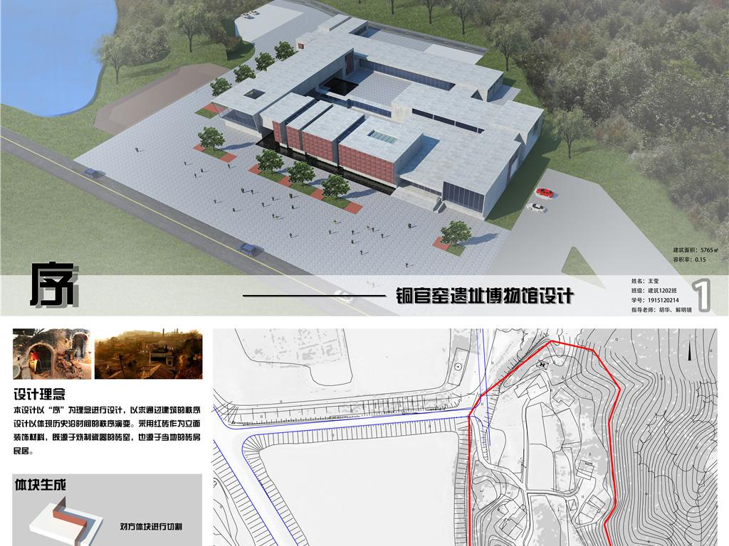 模型库 su模型 建筑模型 > 博物馆su模型 cad图纸 文本 效果图  版权