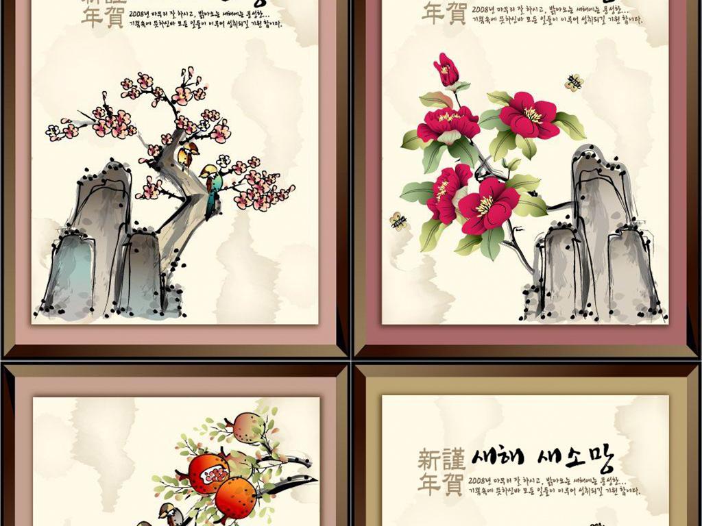 中国古风水墨山水山脉梅花国画矢量背景素材图片