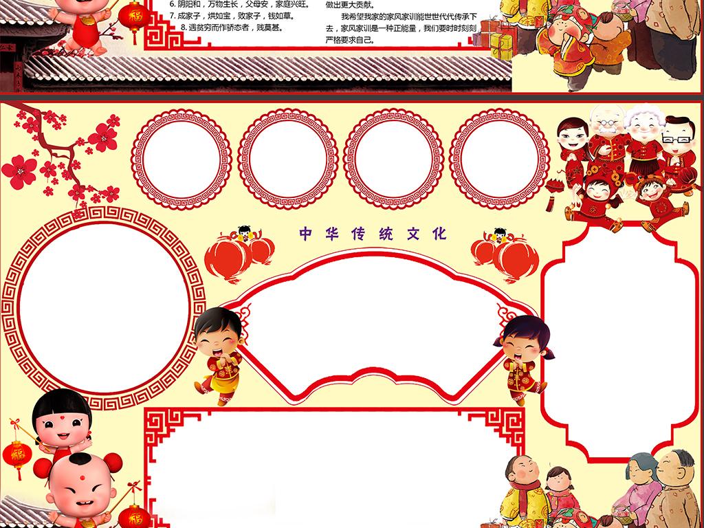 ppt背景图片国学人物