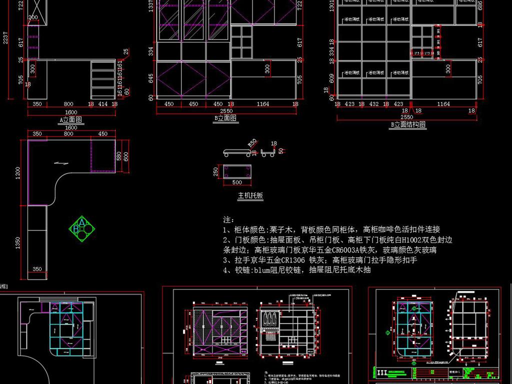 全套榻榻米衣柜组合CAD施工图效果图平面设计图下载 图片3.43MB