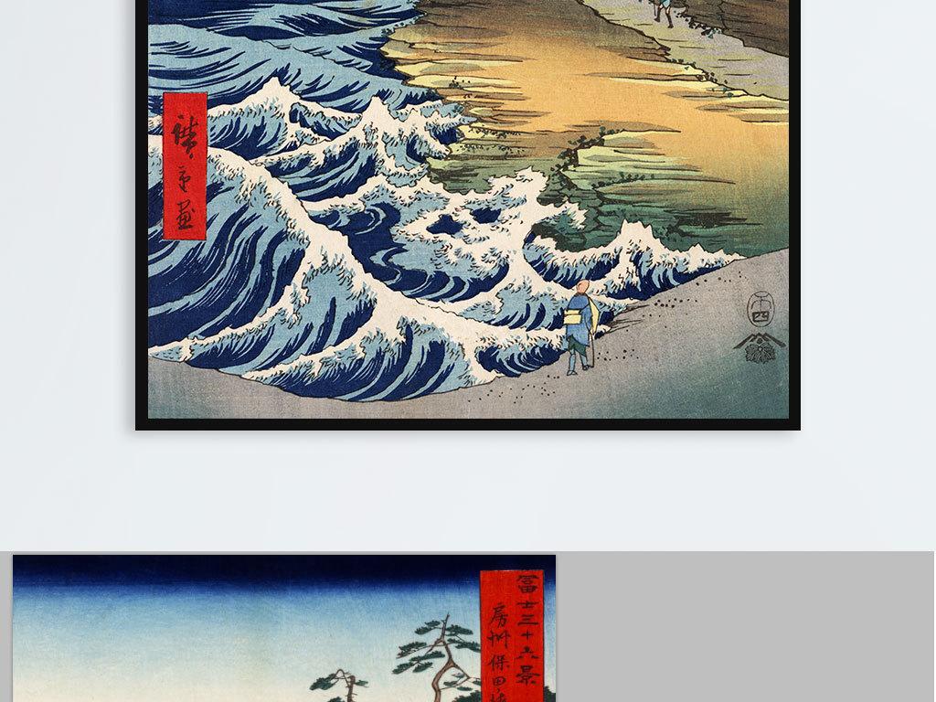 日本富士山风景画海浪日式古风装饰画素材