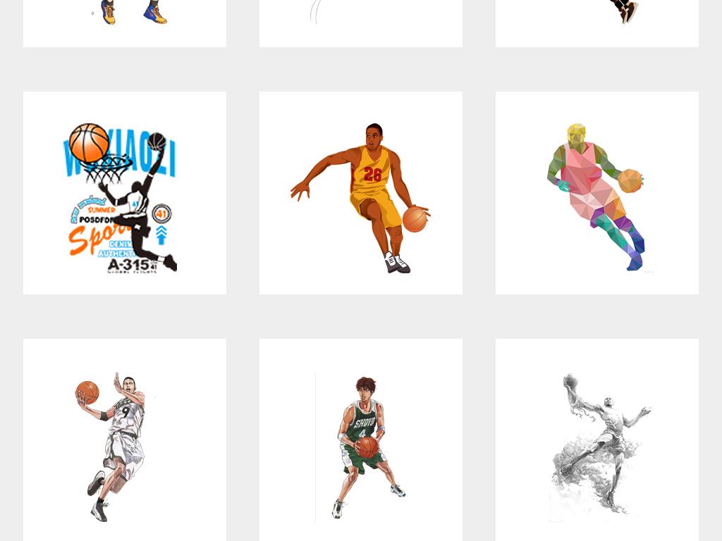 nba打篮球比赛运动手绘剪影png人物