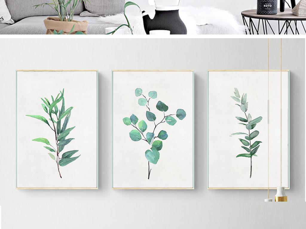 清新手绘北欧风挂画植物叶子无框画图片设计素材_高清
