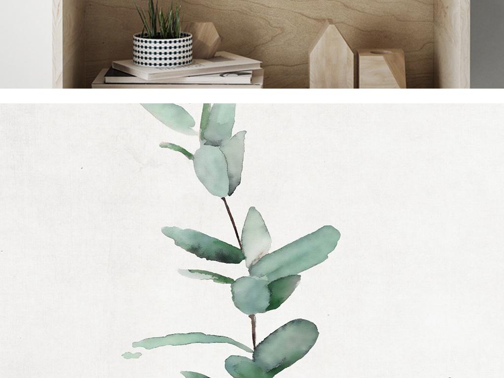 清新手绘北欧风挂画植物叶子无框画图片