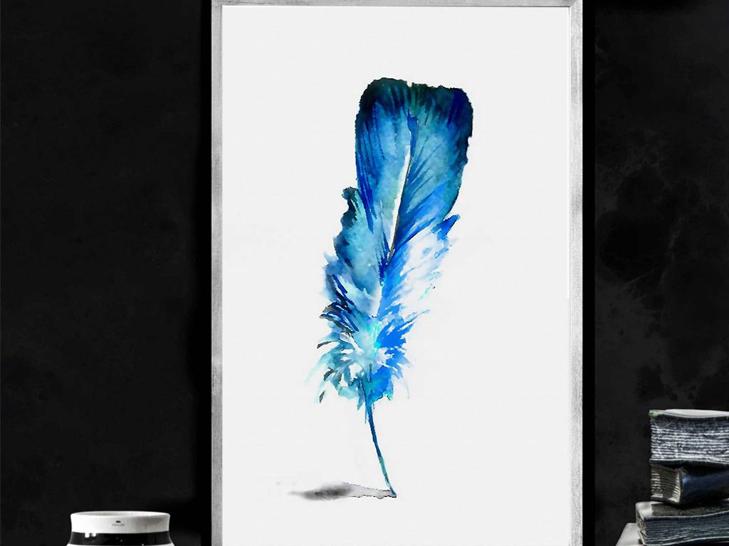 手绘水彩画北欧简约水彩羽毛装饰画