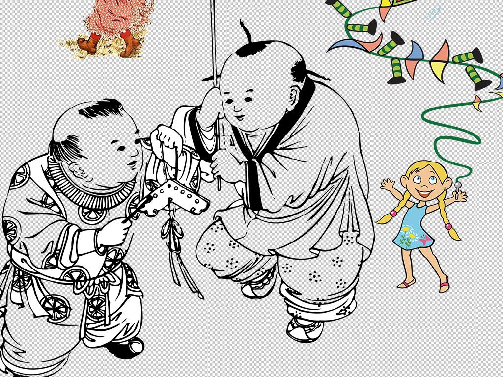 卡通手绘风筝小孩玩耍童趣素材