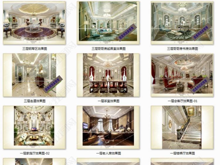 法式巴洛克风格奢华别墅CAD施工图效果图