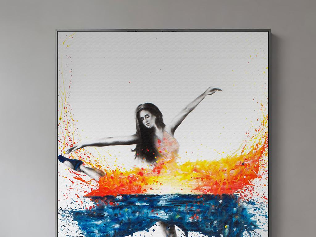 现代简约抽象油画彩色美女芭蕾舞者艺术玄关