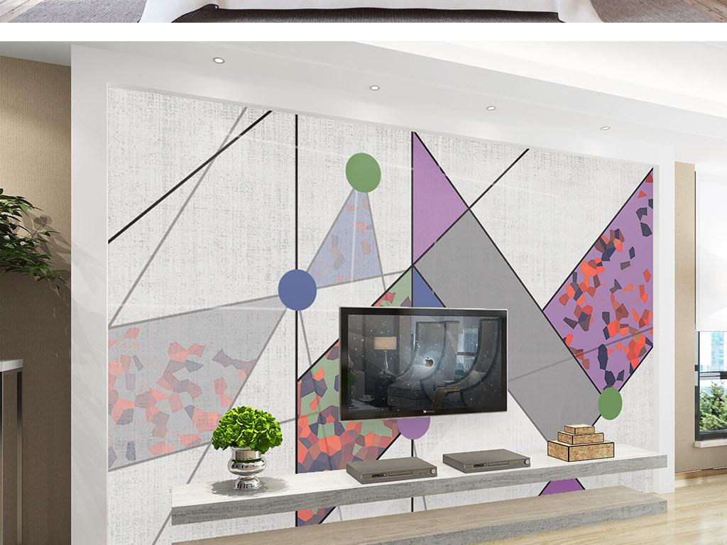 背景墙 电视背景墙 手绘电视背景墙 > 现代简约素雅手绘几何图形背景