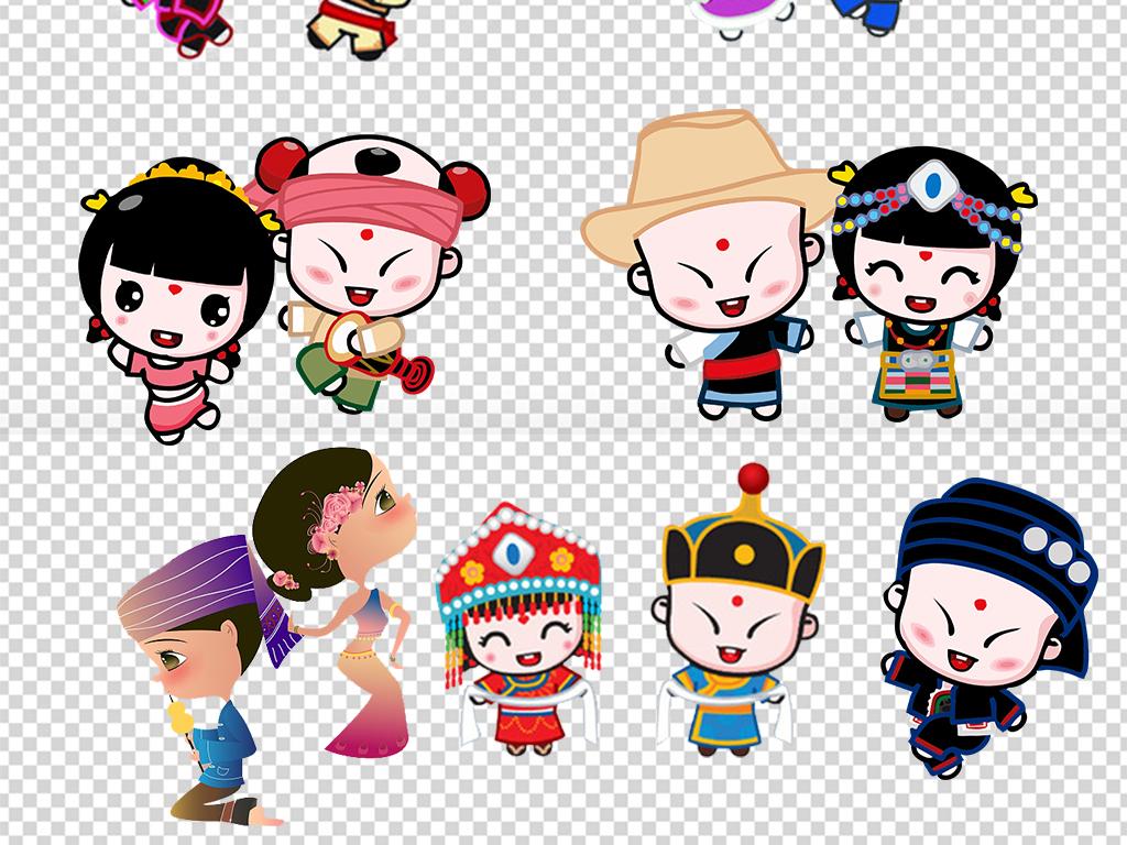 少数民族娃娃民族舞舞蹈png人物素材