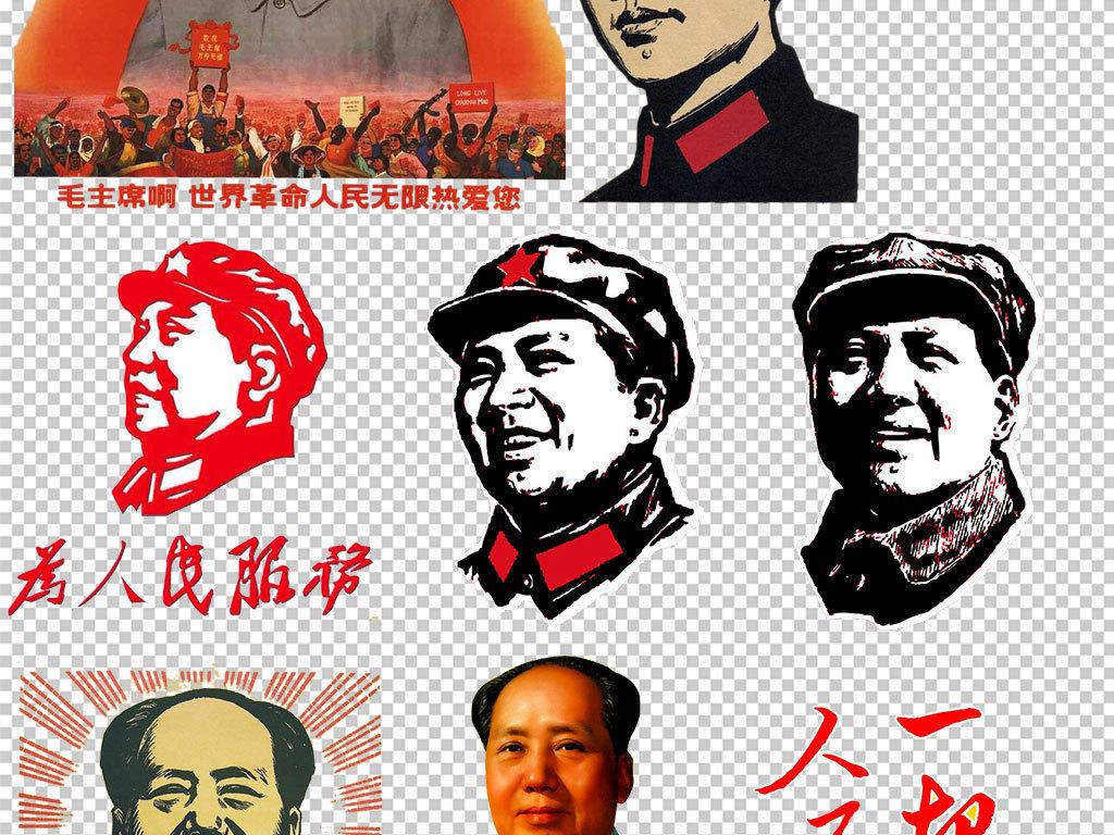 毛泽东头像手绘头像图片影响资料素材