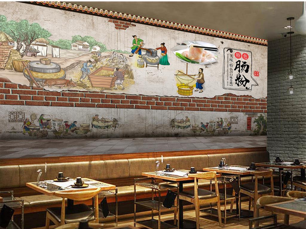 复古手绘广东美食特色肠粉店工装背景墙
