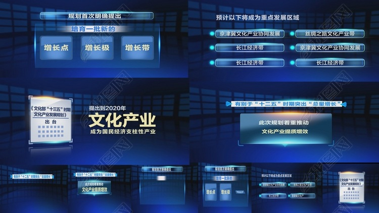 新闻联播字幕AE模板