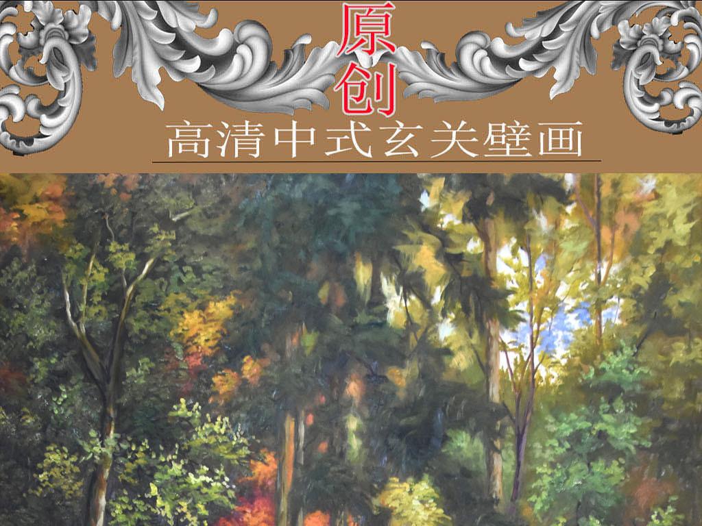 手绘高清立体森林梅花鹿流水瀑布油画玄关