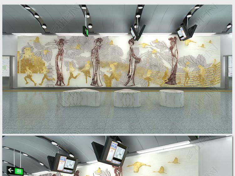 2018创意地铁四美人文化墙模板设计