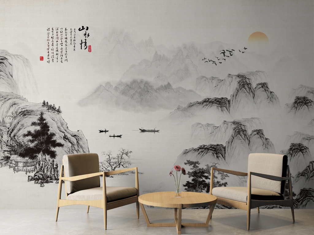 新中式水墨山水画山水情背景墙壁纸壁画