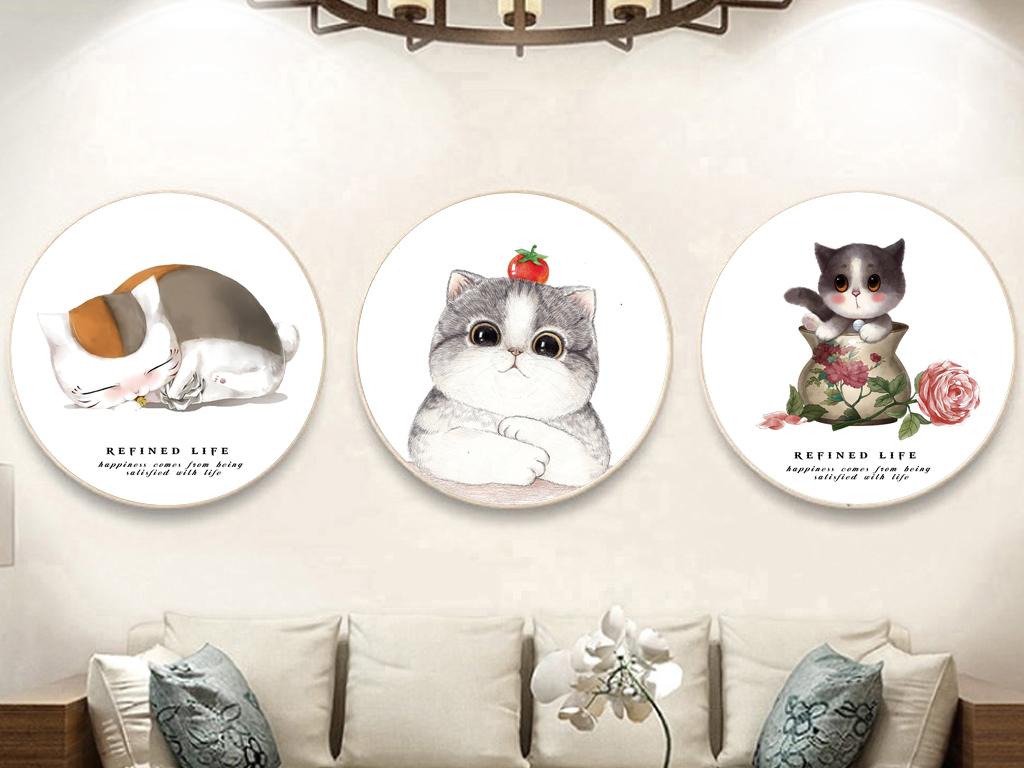 背景墙|装饰画 无框画 动物图案无框画 > 手绘猫咪客厅三联圆形无框画