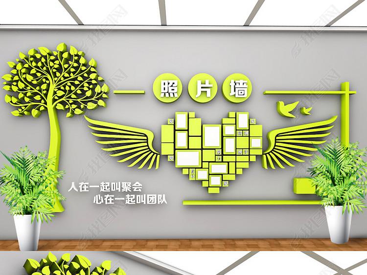 创意企业员工风采翅膀照片墙