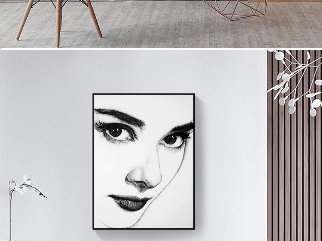 其他装饰画 人物装饰画 > 奥黛丽赫本眼神黑白手绘美女画像简约装饰画