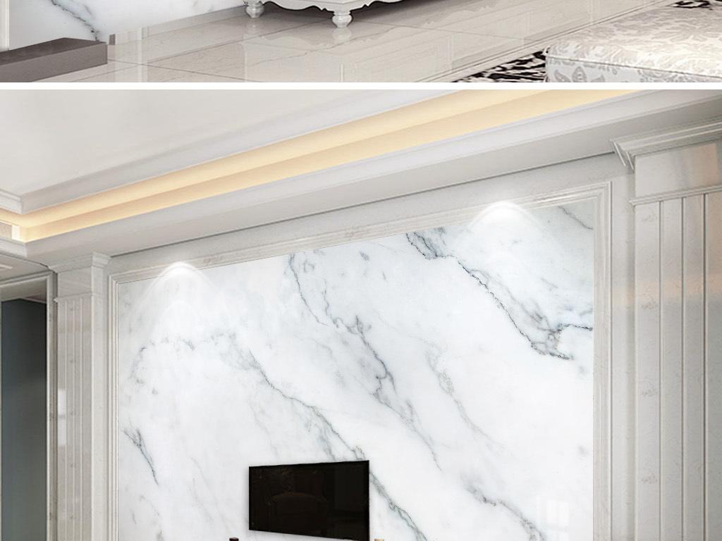 电视背景墙爵士白大理石纹北欧清新简约图片