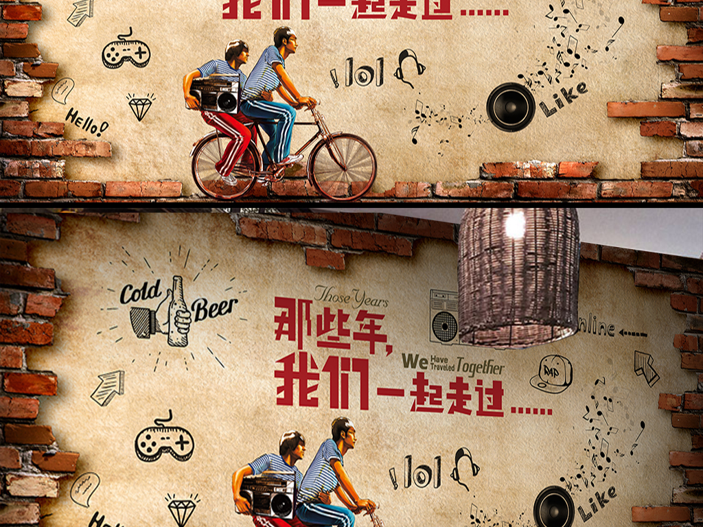 墙沙发背景墙装饰画木板木纹复古老照片背景青春红砖青春背景红砖背景