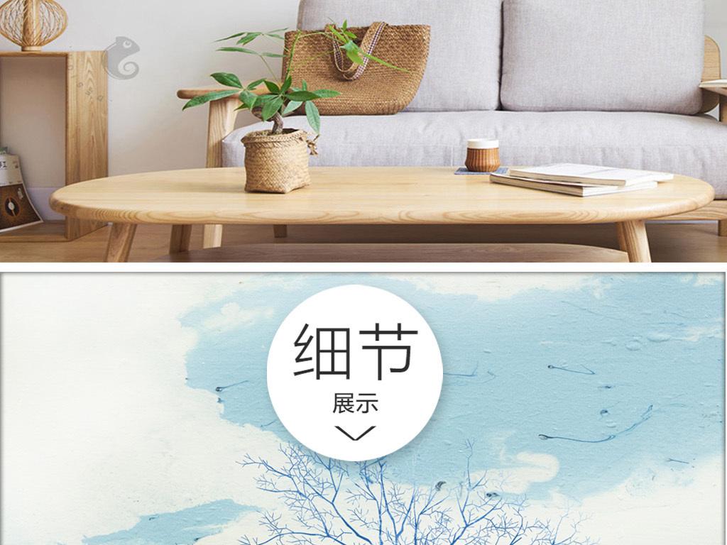 淡蓝淡雅装饰画水墨山水新中式图片