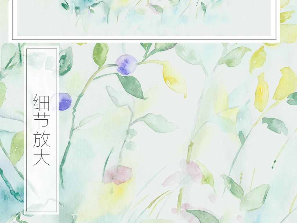 清新手绘花卉花朵田园风背景