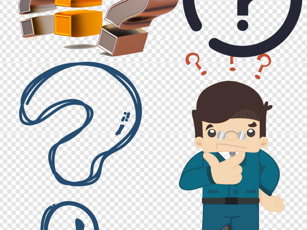 问号3d小人疑问小人思考人物png素材图片