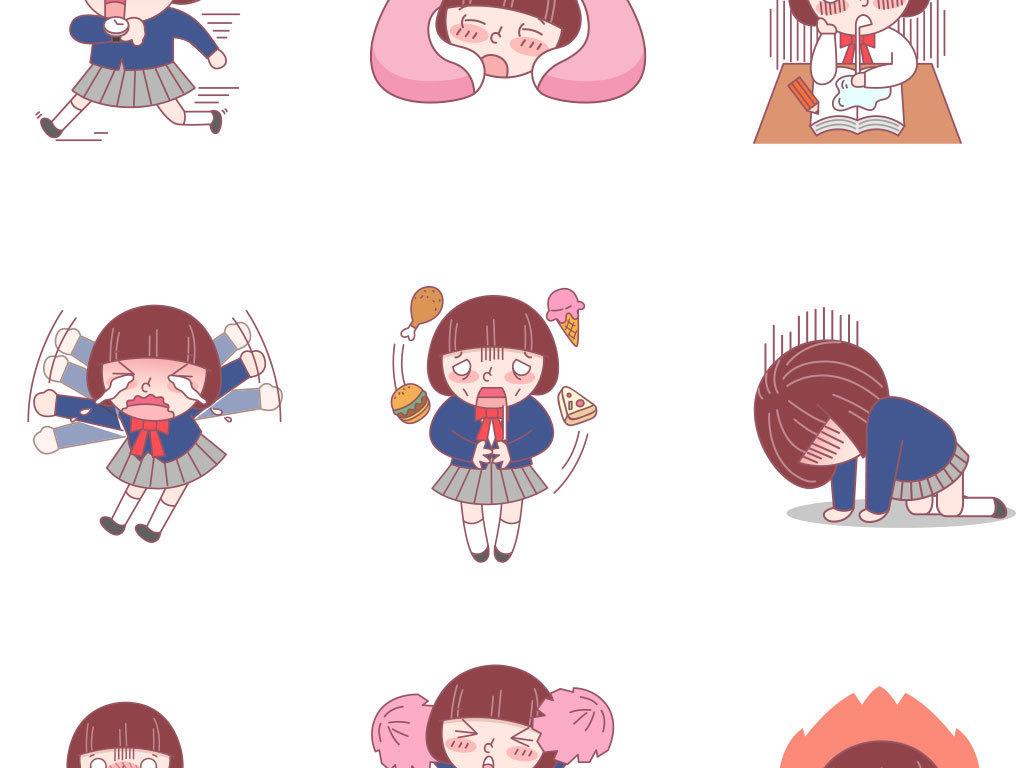 卡通手绘女孩彩绘人物文艺表情包矢量