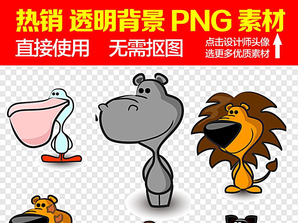 彩色小动物卡通小动物图片