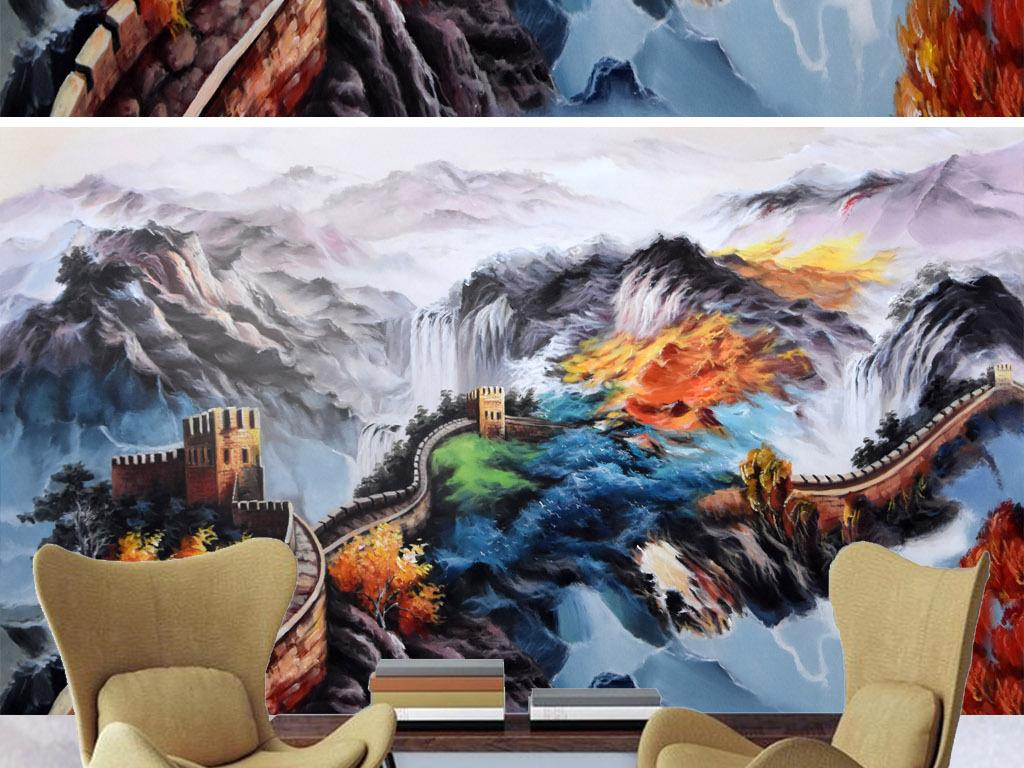 高清手绘万里长城八达岭油画背景墙