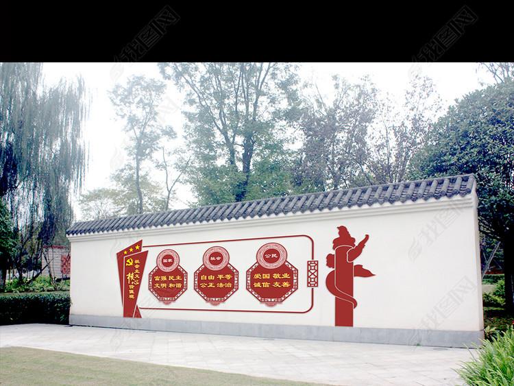 社会主义核心价值观墙面文化