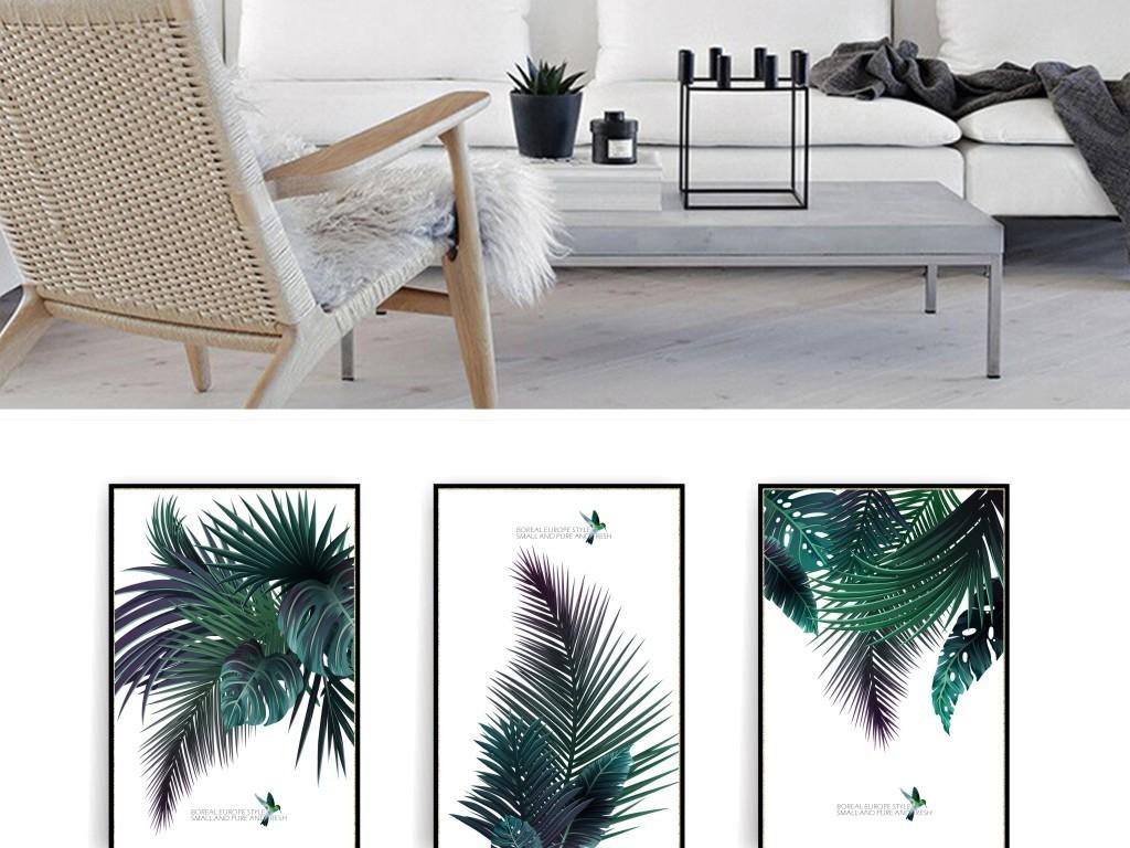 北欧风格手绘绿叶植物蜂鸟小清新装饰画
