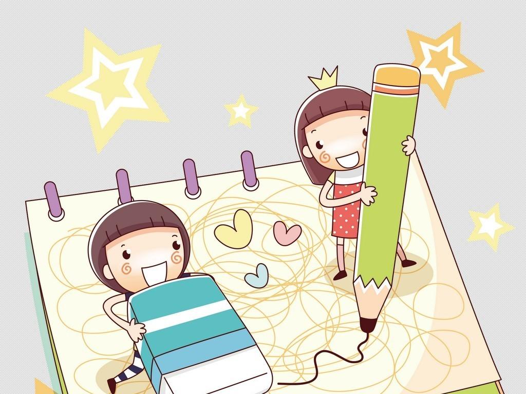 免抠元素 花纹边框 卡通手绘边框 > 卡通儿童读书手抄报小装饰图案